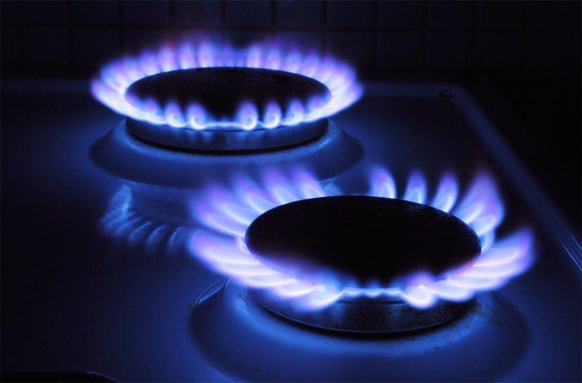 Un invento que cambiará su factura del gas