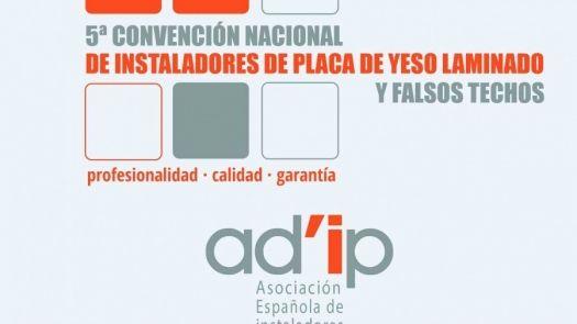 URSA estará presente en la 5ª Convención Nacional de Ad´IP