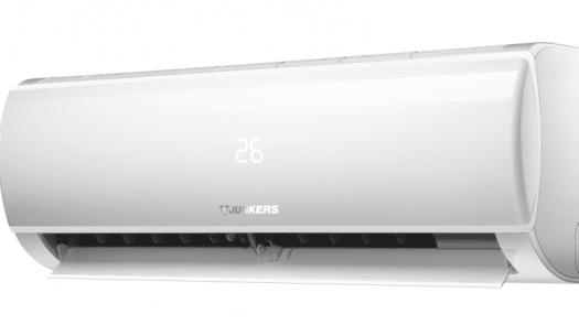 Aire acondicionado Junkers, máxima eficiencia para tu hogar